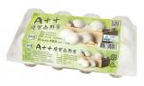 香草園A++優質白鮮蛋