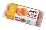 高優質紅鮮蛋  10入裝